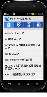 cap_an_app_1