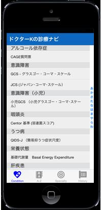 cap_ip_app_1