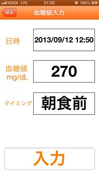 img_app_1_1