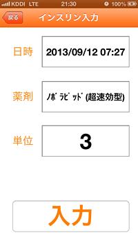 img_app_1_2