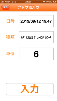 img_app_1_3
