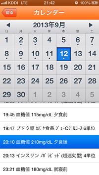 img_app_1_4