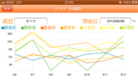 img_app_1_5
