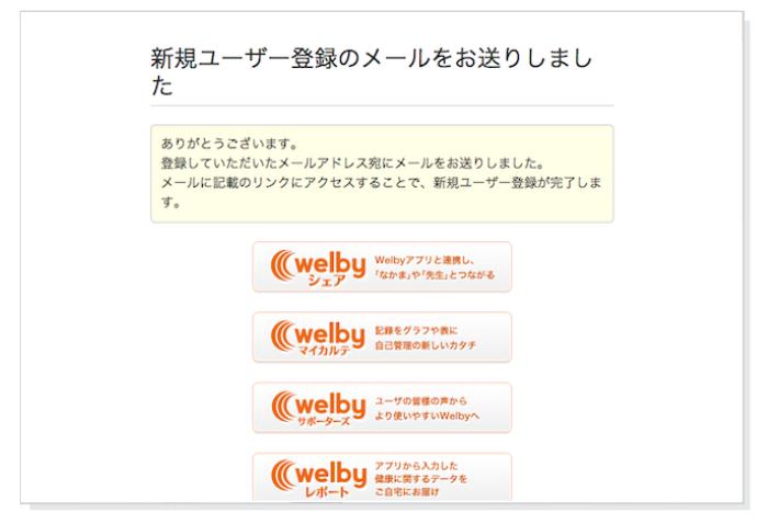 step_entry01