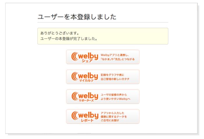 step_entry03