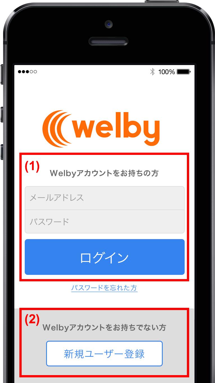 step_login