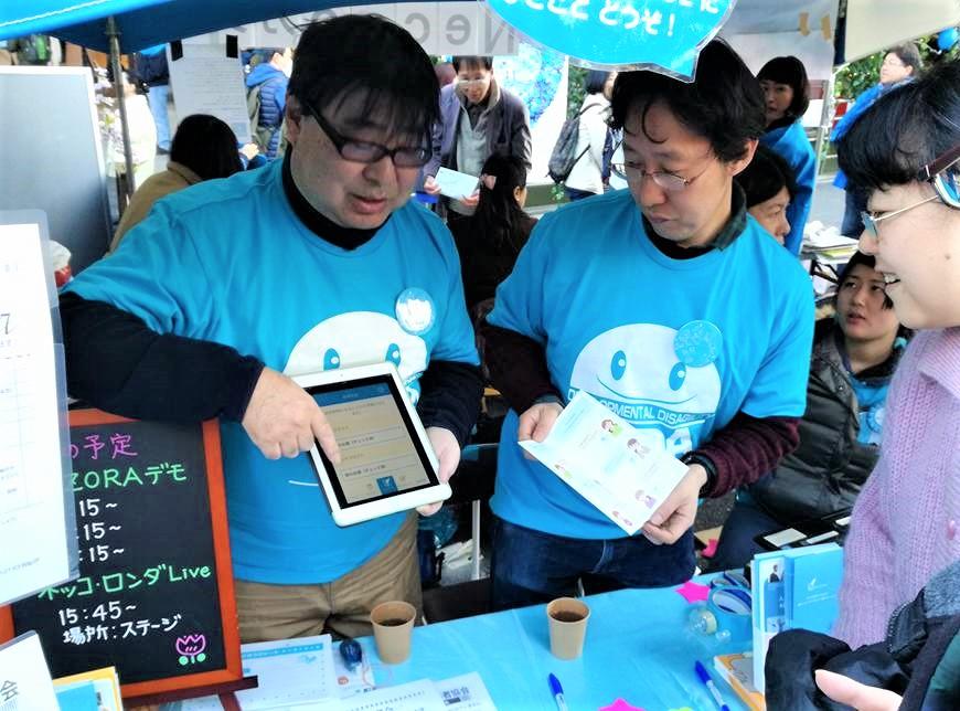 【イベントレポート】世界自閉症啓発デー(東京タワーブルーライトアップ<br />イベント2017)